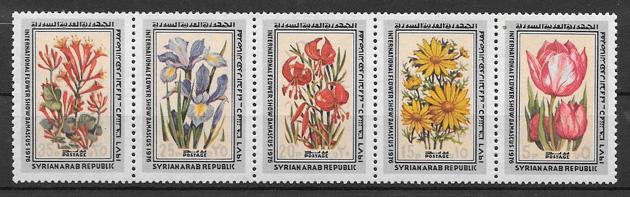 sellos flora Siria 1976