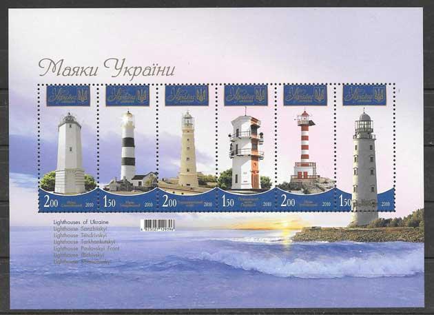 Filatelia Sellos Ucrania-2010-01