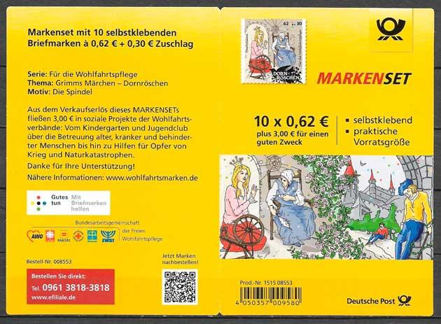 filatelia colección cuentos Alemania 2015