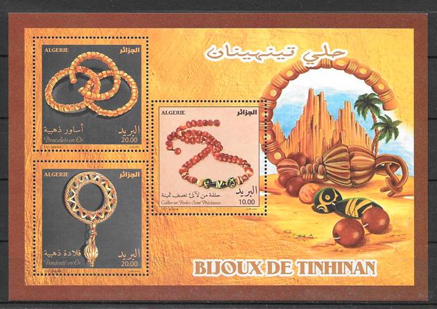 sellos arte Argelia 2017