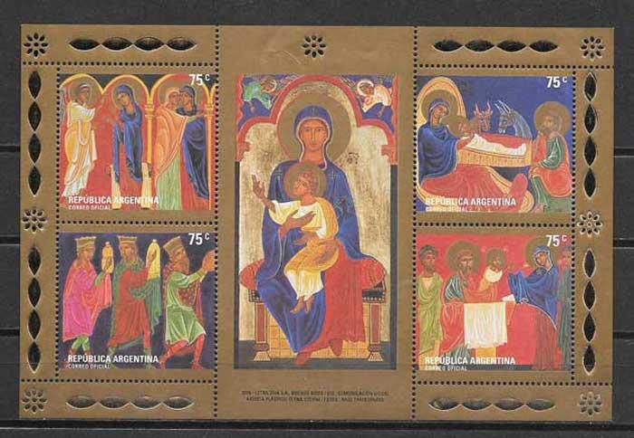 colección sellos navidad Argentina 2005