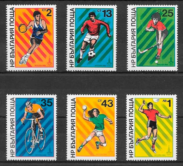 sellos deporte Bulgaria 1980