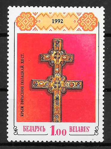 sellos arte Bielorrusia 1992