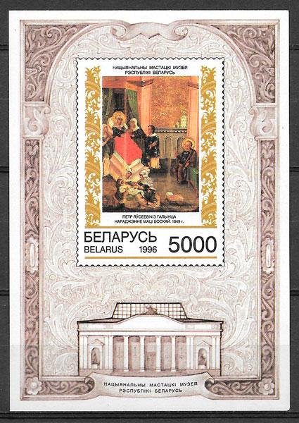colección sellos arte Bielorrusia 1996