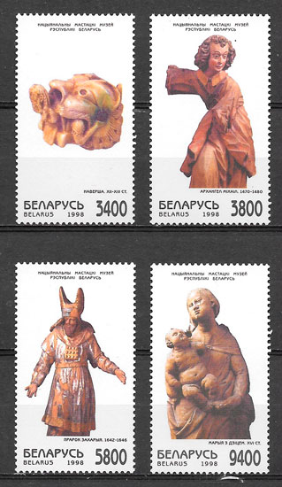 sellos arte Bielorrusia 1998