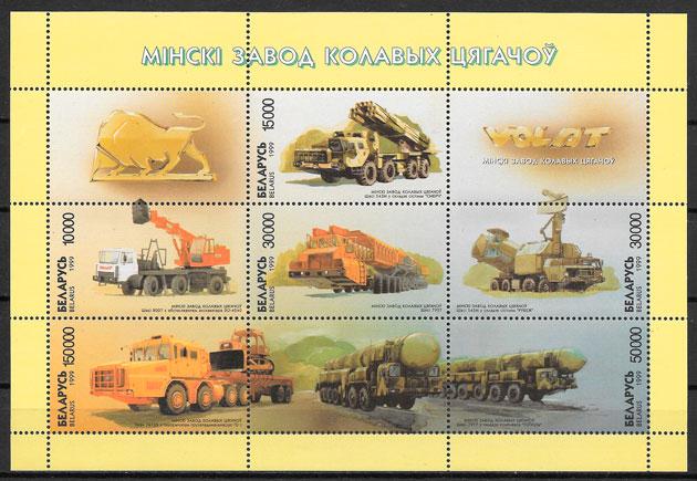 filatelia transporte Bielorrusia 1999