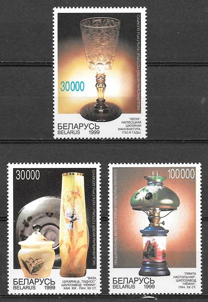 filatelia arte Bielorrusia 1999