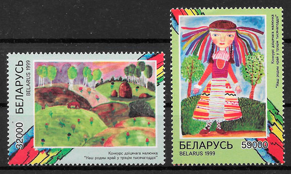colección sellos arte Bielorrusia 1999