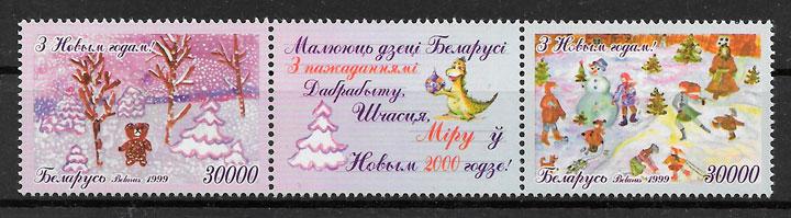 colección sellos navidad Bielorrusia 1999