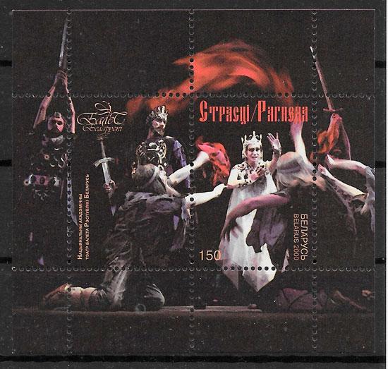 sellos arte Bielorrusia 2000