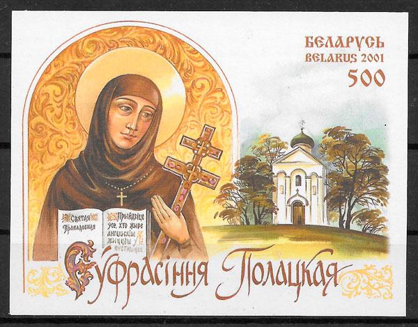 filatelia colección personalidad Bielorrusia 2001