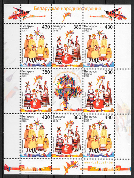 sellos arte Bielorrusia 2003