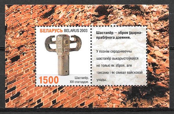 filatelia arte Bielorrusia 2003