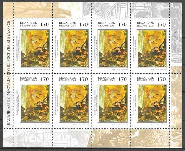sellos arte Bielorrusia 2005