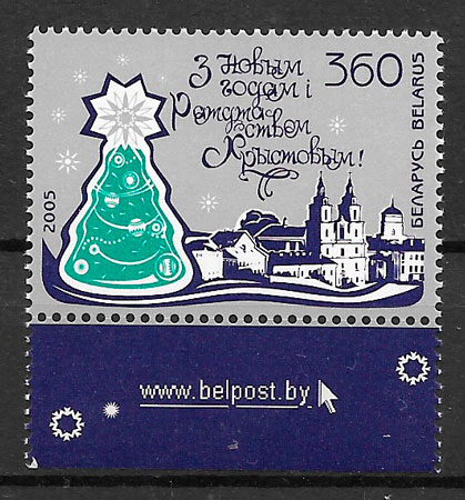 filatelia navidad Bielorrusia 2005