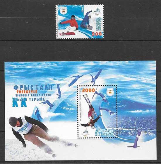 Filatelia sellos Bielorrusia-2006-01