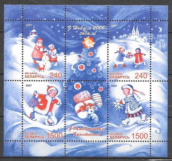 sellos navidad Bielorrusia 2007