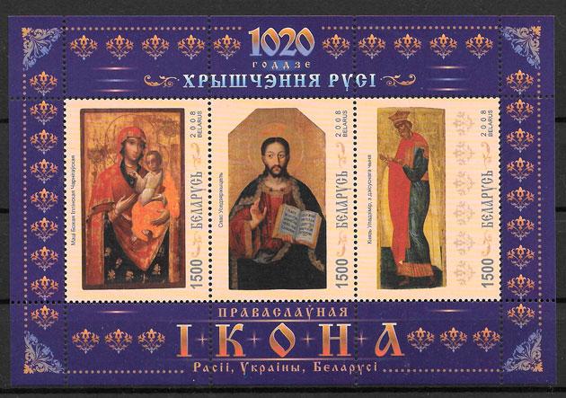 sellos arte Bielorrusia 2009