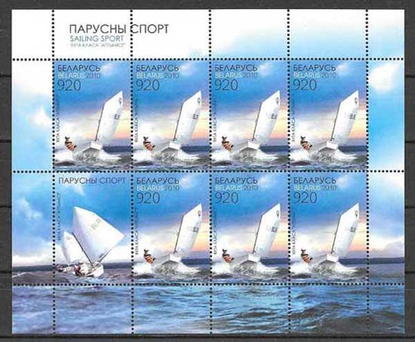 Filatelia sellos Bielorrusia-2010-01