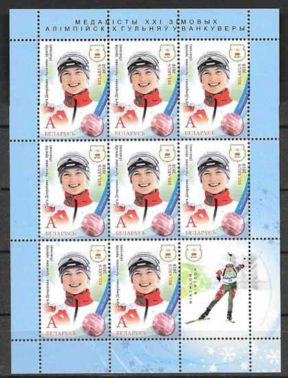 Filatelia sellos Bielorrusia-2010-02