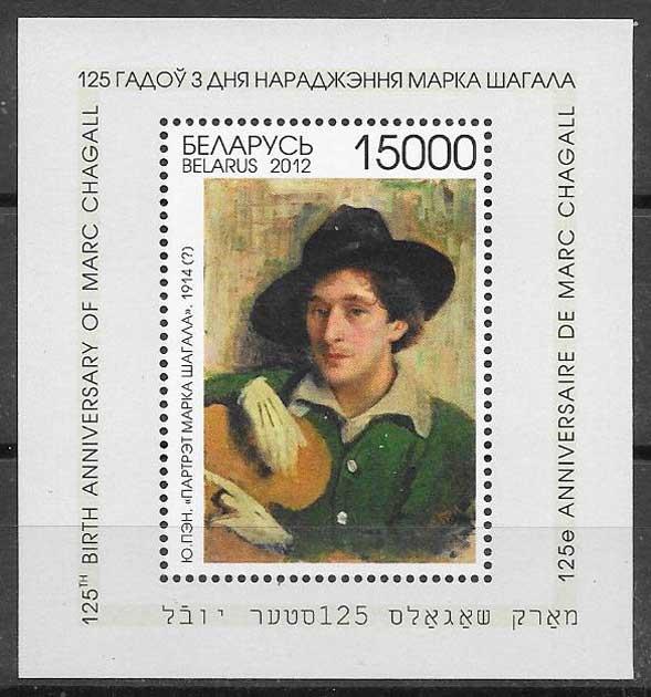 sellos pintura Bielorrusia 2012