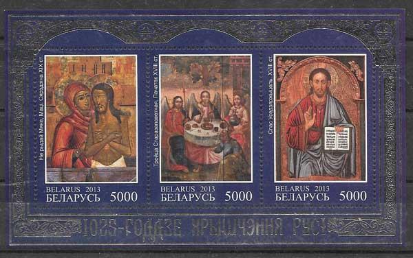 sellos arte Bielorruso 2013