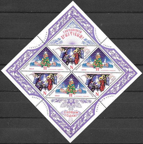 sellos navidad Bielorrusia 2013