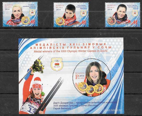 Filatelia deporte Bielorrusia 2014