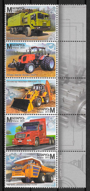 filatelia colección transporte Bielorrusia 2015