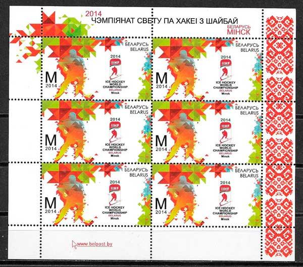 sello deporte Bielorrusia 2014