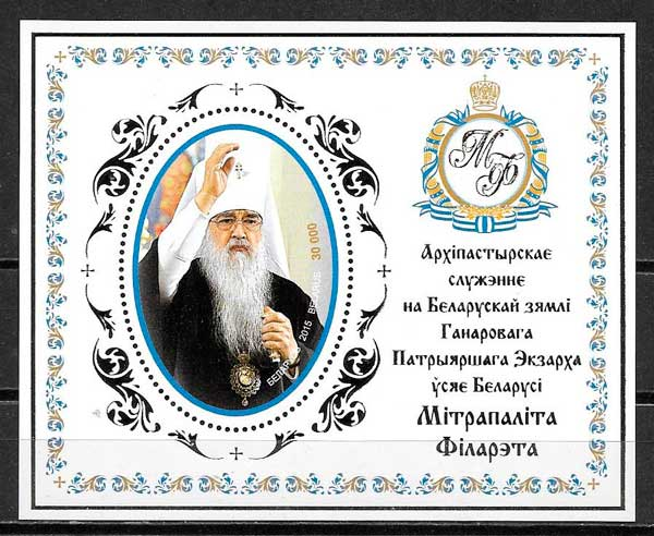 colección sellos personalidad Bielorrusia 2015