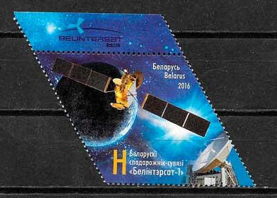 sellos espacio Bielorrusia 2016