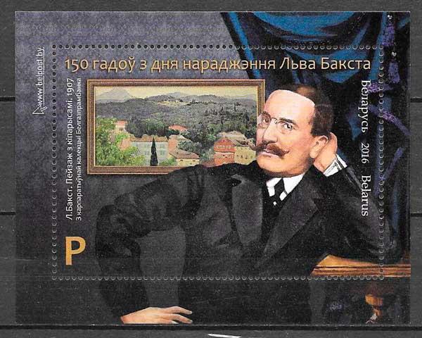 colección sellos arte Bielorrusia 2016