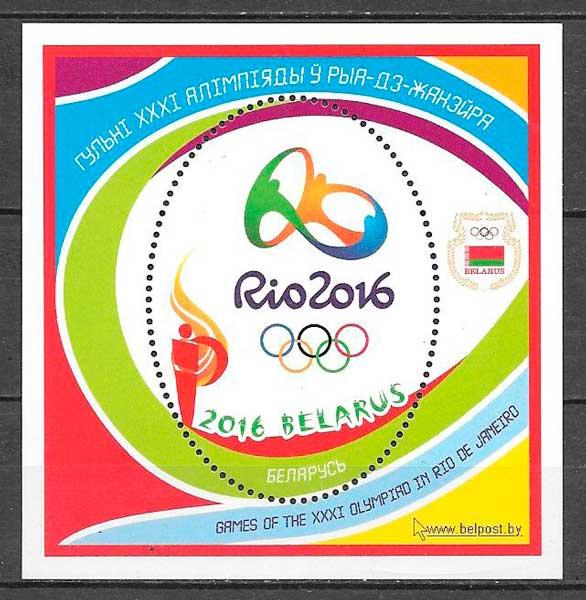 sellos deporte Bielorrusia 2016