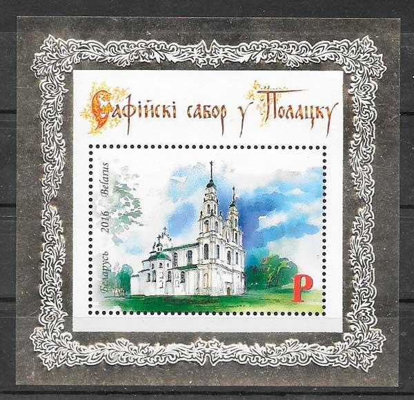 sellos arquitectura y turismo Bielorrusia 2016