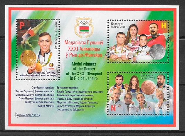 colección sellos deporte Bielorrusia 2016