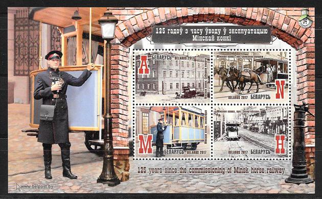 sellos transporte Bielorrusia 2017
