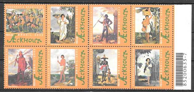 colección sellos arte Brasil 2002