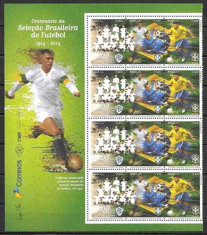 sellos fútbol Brasil-2014