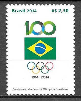 filatelia colección Brasil deporte 2014