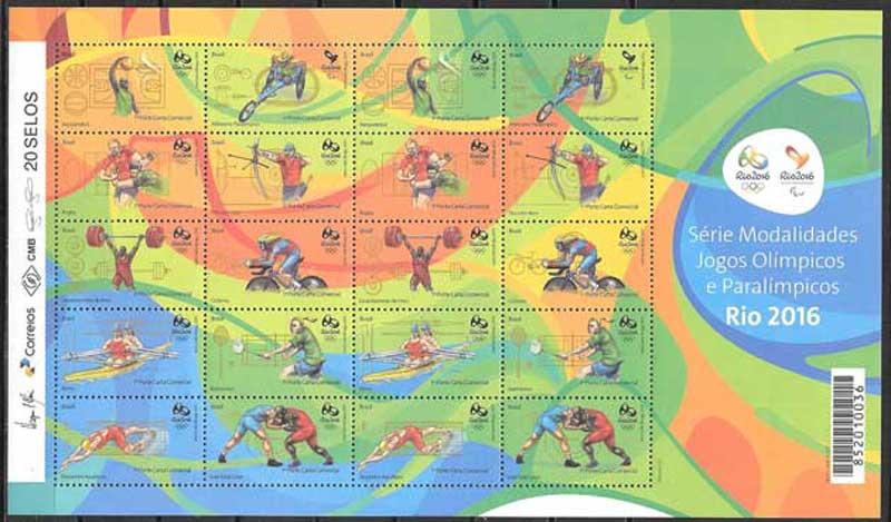 sellos Juegos olímpicos Brasil 2015