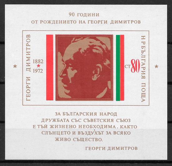 filatelia colección personalidad Bulgaria 1972