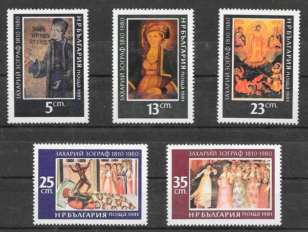 sellos arte Bulgaria 1981