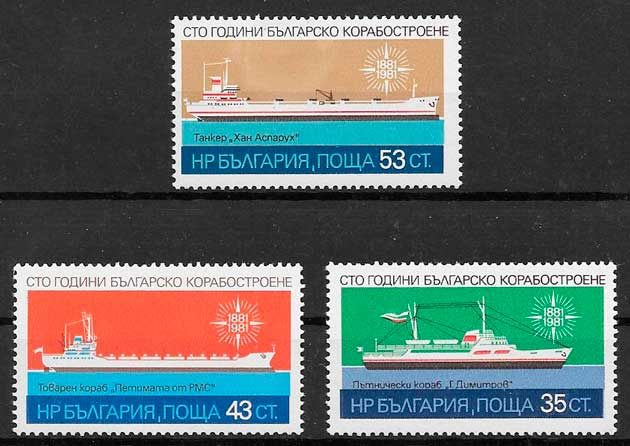 filatelia transporte Bulgaria 1981