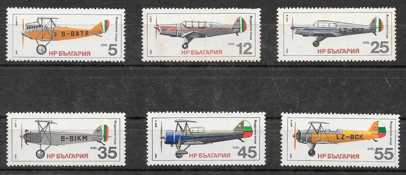 filatelia colección transporte Bulgaria 1981