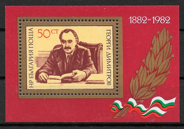 filatelia colección personalidad Bulgaria 1982
