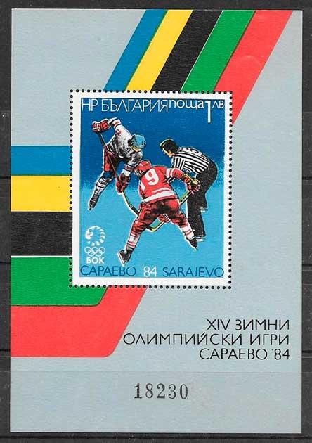 Bulgaria-1983-04