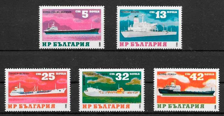 sellos transporte Bulgaria 1984