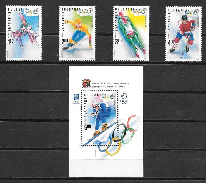 sellos Bulgaria 1994 deporte