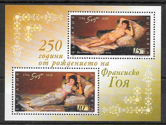 Bulgaria-1996-07